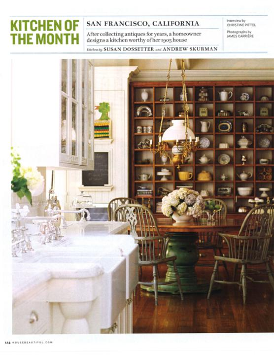 House Beautiful Furniture Issue
